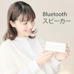 Xiaomi 小米 シャオミ Bluetooth Speaker  ワイヤレス スピーカー White コンパクト iPhone スマホ パソコン タブレット オーディオ 無線 正規品 並行輸入品|nineselect
