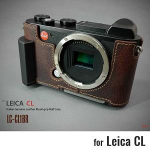 LIM'S リムズ Italian Genuine Leather Metal grip Half Case for Leica CL LC-CL1BR Brown ブラウン ライカ CL用 おしゃれ 本革 カメラケース|nineselect