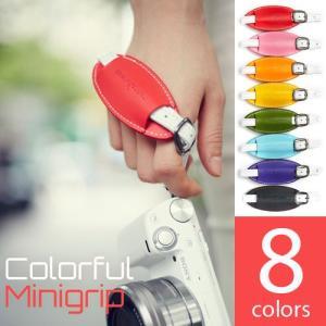 BEST LOADING ベストローディング HAND MADE Colorful Minigrip ハンドメイド おしゃれ 本革 カラフル カメラミニハンドグリップ 8colors nineselect