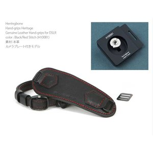 『期間限定!送料無料』Herringbone ヘリンボーン Genuine Leather Hand Grips Heritage for DSLR H10081 Black/Red Sitch レザーハンドグリップ プレート付き|nineselect|02