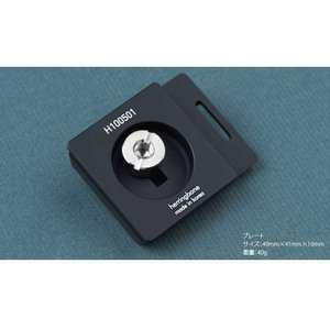 『期間限定!送料無料』Herringbone ヘリンボーン Genuine Leather Hand Grips Heritage for DSLR H10081 Black/Red Sitch レザーハンドグリップ プレート付き|nineselect|08
