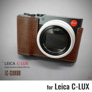 LIM'S リムズ Italian Genuine Leather Half Case for Leica C-LUX LC-CLUXBR Brown ライカ おしゃれ 本革 イタリアンレザー カメラケース|nineselect