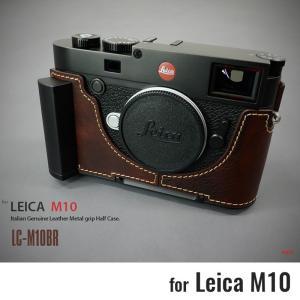 LIM'S リムズ Italian Genuine Leather Metal grip Half Case for Leica M10/M10-D LC-M10BR Brown ブラウン ライカ M10用 本革 カメラケース|nineselect