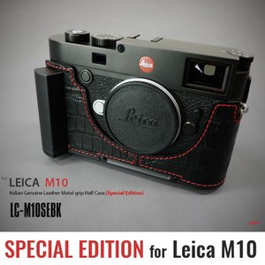 LIM'S リムズ Italian Genuine Leather Metal grip Half Case Special Edition for Leica M10/M10-D LC-M10SEBK Black ライカ カメラケース|nineselect
