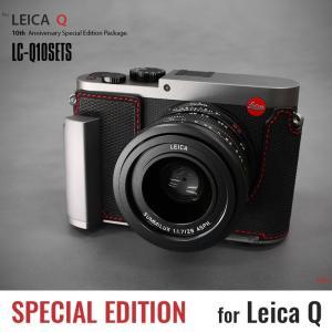 訳あり品 LIM'S リムズ 10th Anniversary Special Edition Package for Leica Q LC-Q10SETS Titanium Gray ライカ Q用 本革 カメラケース|nineselect