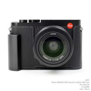 LIM'S リムズ Italian MINERVA BOX Genuine Leather Half Case for Leica Q2 LC-Q2DBK Black ライカ 本革 カメラケース|nineselect
