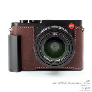 LIM'S リムズ Italian MINERVA BOX Genuine Leather Half Case for Leica Q2 LC-Q2DBR Brown ライカ 本革 カメラケース|nineselect