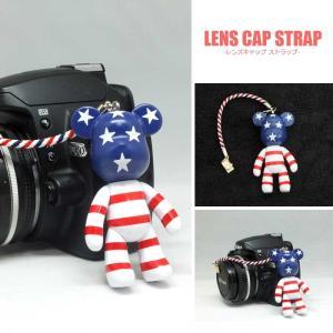 『送料無料』レンズキャップ ストラップ 11cm アメリカ Big ポポベ lens cap strap 紛失防止 クマ型 フィギュア ベア おしゃれ かわいい カメラ女子|nineselect