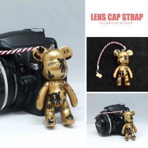 『送料無料』レンズキャップ ストラップ 11cm ゴールドベア Big ポポベ lens cap strap 紛失防止 クマ型 フィギュア ベア おしゃれ かわいい カメラ女子|nineselect