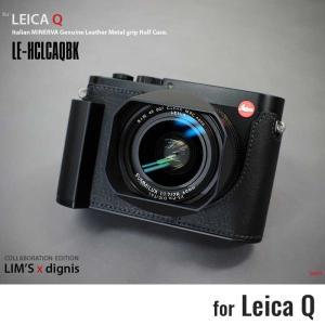 LIM'S リムズ Italian MINERVA Genuine Leather Metal grip Half Case for Leica Q LE-HCLCAQBK Black ライカ Q 用 本革 カメラケース nineselect