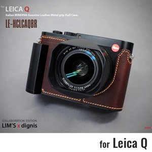 LIM'S リムズ Italian MINERVA Genuine Leather Metal grip Half Case for Leica Q LE-HCLCAQBR Brown ライカ Q 用 本革 カメラケース nineselect