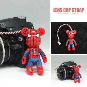 『送料無料』レンズキャップ ストラップ 11cm スパイダーマン Big ポポベ lens cap strap 紛失防止 クマ型 フィギュア ベア おしゃれ かわいい カメラ女子|nineselect