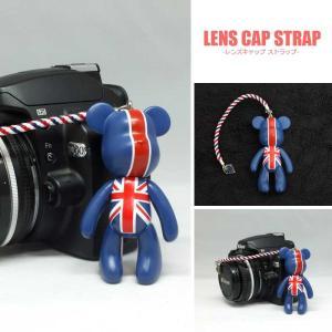 『送料無料』レンズキャップ ストラップ 11cm イギリス Big ポポベ lens cap strap 紛失防止 クマ型 フィギュア ベア おしゃれ かわいい カメラ女子|nineselect
