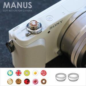 『クリックポストOK!』 Dignis ディグニス Digital Camera Soft button デジタルカメラ用 ソフトボタン 貼り付けタイプ MANUS レリーズボタン|nineselect