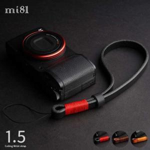 mi81 Coiling Wrist Strap 1.5 MH203 3colors ヒモ タイプ おしゃれ 本革 レザー リストストラップ カメラストラップ ハンドメイド|nineselect