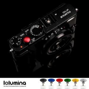『クリックポストOK!』 lolumina ソフトレリーズボタン Mini Mk.II Soft-Release Button-Complete Kit 6colors 10mm 凸面 Soft button 貼り付けタイプ|nineselect