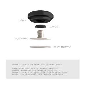 『クリックポストOK!』 lolumina ソフトレリーズボタン Mini Mk.II Soft-Release Button-Complete Kit 6colors 10mm 凸面 Soft button 貼り付けタイプ|nineselect|02