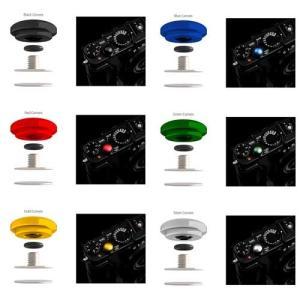 『クリックポストOK!』 lolumina ソフトレリーズボタン Mini Mk.II Soft-Release Button-Complete Kit 6colors 10mm 凸面 Soft button 貼り付けタイプ|nineselect|03