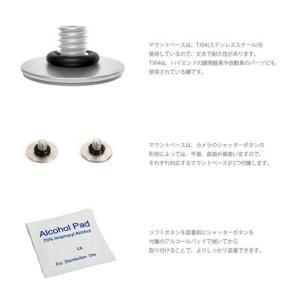『クリックポストOK!』 lolumina ソフトレリーズボタン Mini Mk.II Soft-Release Button-Complete Kit 6colors 10mm 凸面 Soft button 貼り付けタイプ|nineselect|05