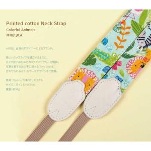 mi81 Printed cotton Neck Strap MN019CA Colorful Animals カメラストラップ ネックストラップ おしゃれ かわいい 柄 ミラーレス カメラ女子|nineselect|02