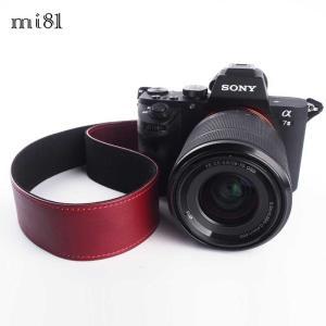 mi81 Leather Neck Strap 3.7 MN201RB Dark Red おしゃれ 本革 カメラネックストラップ カメラストラップ Camera Strap 牛革 ミラーレス カメラ カメラ女子|nineselect