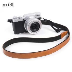 mi81 Leather Neck Strap 1.5 MN204LB Light Brown おしゃれ 本革 カメラネックストラップ カメラストラップ Camera Strap 牛革 ミラーレス カメラ カメラ女子|nineselect