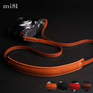 mi81 Shoulder pad neck strap MN401 4colors 丸リング タイプ おしゃれ 本革 レザー ネックストラップ カメラストラップ ショルダーパッド|nineselect
