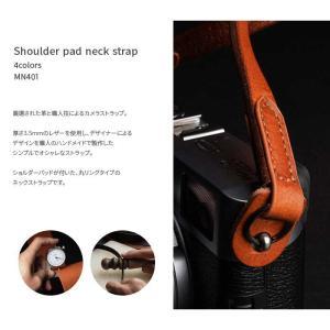 mi81 Shoulder pad neck strap MN401 4colors 丸リング タイプ おしゃれ 本革 レザー ネックストラップ カメラストラップ ショルダーパッド|nineselect|02