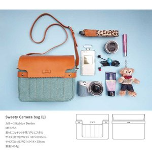 mi81 Sweety Camera bag L Skyblue Denim MT02SB ショルダー カメラバッグ おしゃれ かわいい ミラーレス一眼 デジタルカメラ カメラ女子|nineselect|02