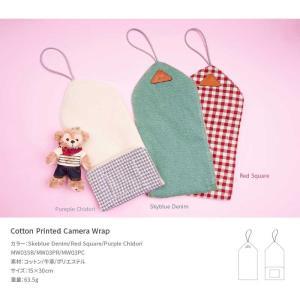 『クリックポストOK!』mi81 Cotton Printed Wrap 3colors MW03 カメララップ 包む コンパクト デジタルカメラ おしゃれ かわいい マルチ 保護 カバー カメラ女子|nineselect|02