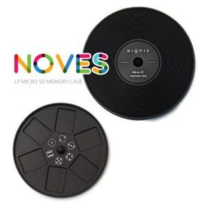 Dignis/ディグニス NOVES LP MICRO SD MEMORY CASE LP(レコード)をモチーフにしたマイクロSDメモリーカードケース|nineselect