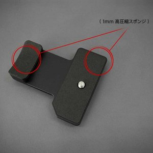 LIM'S Quick Release Camera Tripod Dovetail Plate for Nikon P1000 PL-P1000T ニコン P1000用 クイックリリースプレート アルカスイス互換|nineselect|05