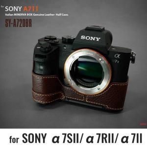 訳あり品 LIM'S SONY α7SII/α7RII/α7II 用 レザー カメラケース Brown ブラウン NEW Type SY-A72DBR 日本正規販売店|nineselect