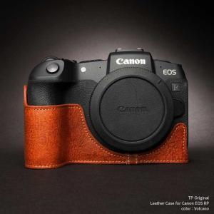 TP Original Leather Camera Body Case for Canon EOS RP Volcano キャノン キヤノン 本革 レザー カメラケース Classic Series TB05EOSRP-LB|nineselect