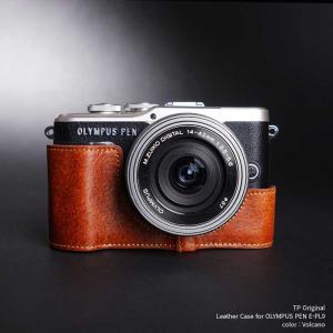 TP Original Leather Camera Case for OLYMPUS PEN E-PL9 Volcano 本革 カメラケース レザーケース おしゃれ Classic Series TB05EPL9-LB|nineselect
