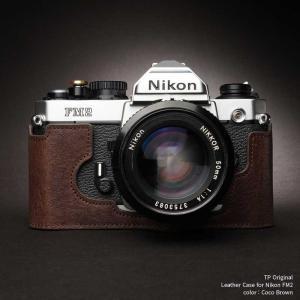 TP Original Nikon FM2 専用 レザー カメラケース Coco Brown ココ ブラウン おしゃれ 速写ケース TB05FM2-CO|nineselect