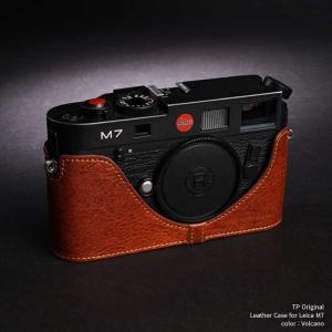 TP Original Leather Camera Case for Leica M7 Volcano ライカ 本革 カメラケース レザーケース おしゃれ Classic Series TB05M7-LB|nineselect