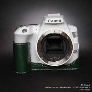 TP Original Leather Camera Body Case for Canon EOS Kiss X10 / EOS 200D MarkII Green キャノン 本革 レザー カメラケース TB062HD2-GR|nineselect
