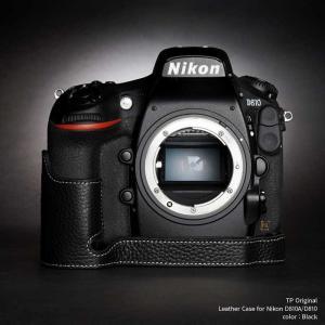 カメラケース TP Original Leather Camera Body Case for Nikon D810A D810 Black ニコン 本革 レザー ケース EZ Series TB06D810-BK|nineselect
