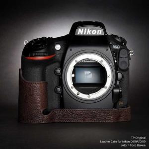 カメラケース TP Original Leather Camera Body Case for Nikon D810A D810 Coco Brown ニコン 本革 レザー ケース EZ Series TB06D810-CO|nineselect