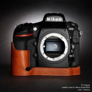 カメラケース TP Original Leather Camera Body Case for Nikon D810A D810 Volcano ニコン 本革 レザー ケース EZ Series TB06D810-LB|nineselect
