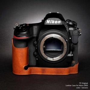 TP Original Leather Camera Body Case for Nikon D850 Volcano ニコン 本革 レザー カメラケース EZ Series TB06D850-LB|nineselect