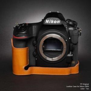 TP Original Leather Camera Body Case for Nikon D850 Tan ニコン 本革 レザー カメラケース EZ Series TB06D850-WB|nineselect