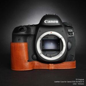 TP Original Leather Camera Body Case for Canon EOS 5D Mark IV Volcano キャノン 本革 レザー カメラケース EZ Series TB06E5D4-LB|nineselect