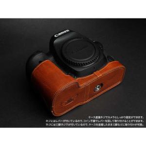 TP Original Leather Camera Body Case for Canon EOS 5D Mark IV Volcano キャノン 本革 レザー カメラケース EZ Series TB06E5D4-LB|nineselect|06