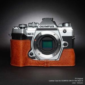 TP Original OLYMPUS OM-D E-M5 Mark III 専用 レザー カメラケース Volcano ボルケーノ おしゃれ 速写ケース TB06EM53-LB|nineselect