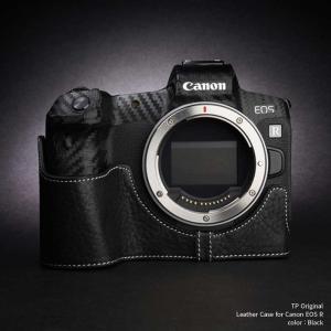 TP Original Leather Camera Body Case for Canon EOS R Black キャノン キヤノン 本革 レザー カメラケース EZ Series TB06EOSR-BK|nineselect