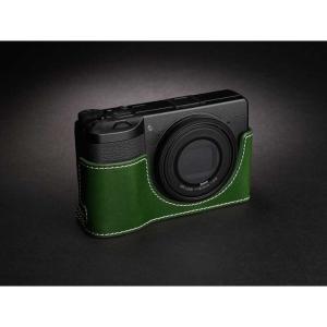 TP Original Leather Camera Body Case for RICOH GR III  Green リコー GR3 本革 レザー カメラケース EZ Series TB06GR3-GR nineselect 02