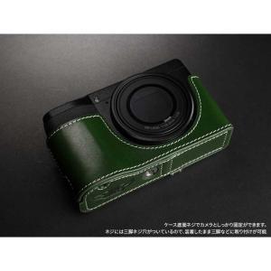 TP Original Leather Camera Body Case for RICOH GR III  Green リコー GR3 本革 レザー カメラケース EZ Series TB06GR3-GR nineselect 07