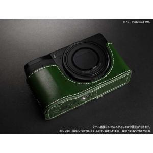 TP Original Leather Camera Body Case for RICOH GR III  Tan リコー GR3 本革 レザー カメラケース EZ Series TB06GR3-WB|nineselect|07